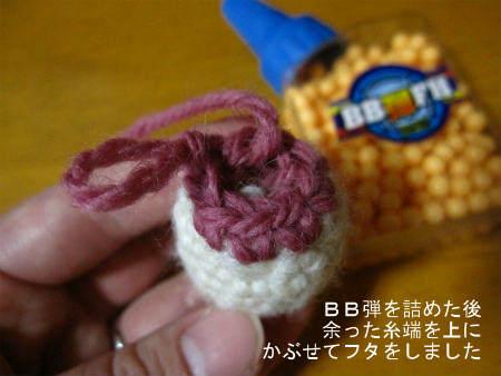 2011-11-23-19_3-3.jpg