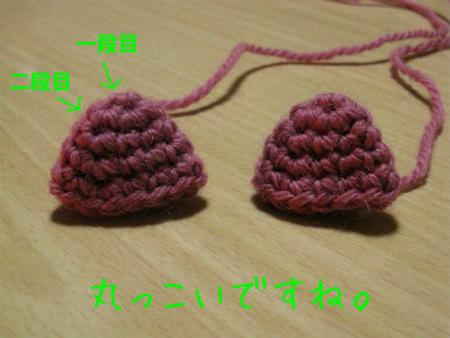 2011-12-04-02.jpg