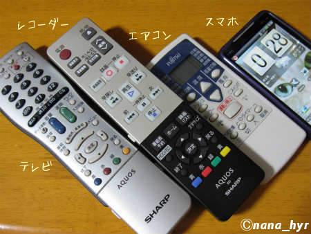 2012-01-13-05.jpg