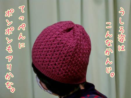 2012-01-14-06.jpg