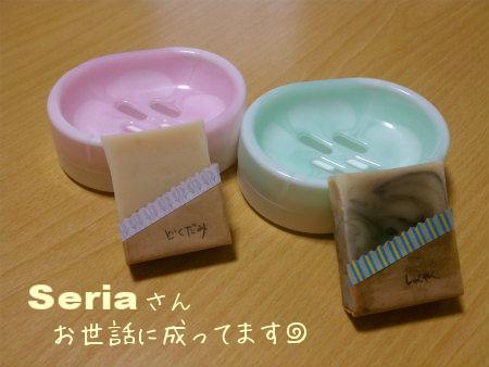 2012-01-20-02.jpg