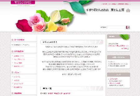 2012-02-16-02-extra.jpg