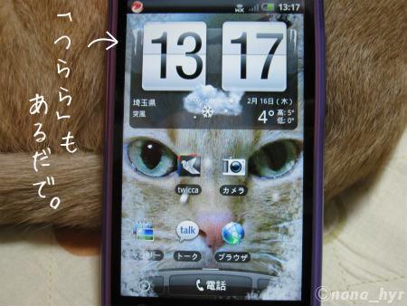 2012-02-18-02.jpg
