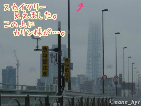2012-02-28-04.jpg