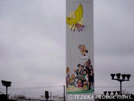 2012-02-28-05.jpg