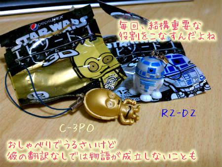 2012-03-26-12.jpg