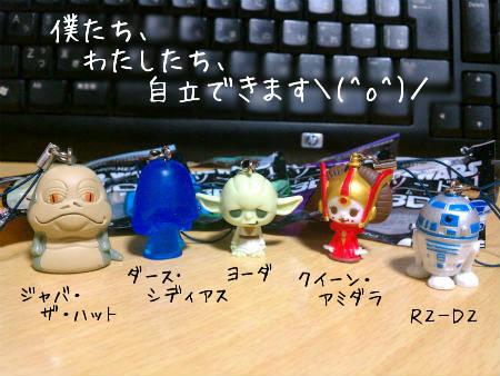 2012-03-26-13.jpg