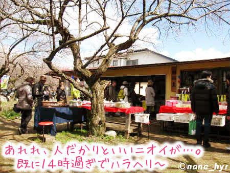2012-03-27-13.jpg