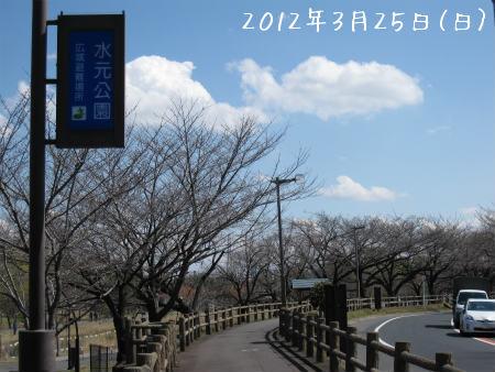 2012-03-30-02.jpg