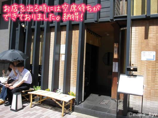 2012-05-07-11.jpg