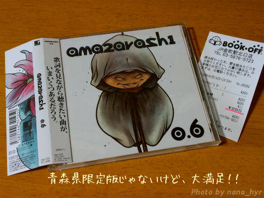 2012-07-02-01.jpg