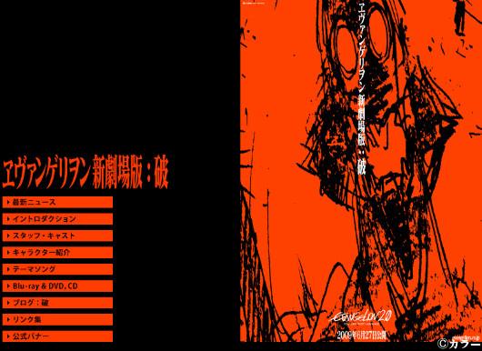 2012-11-09-eva-03.jpg