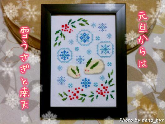 2013-01-25-04.jpg