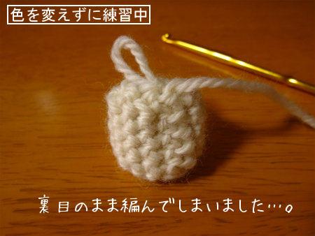 2011-11-23-05_1-5-urame.jpg