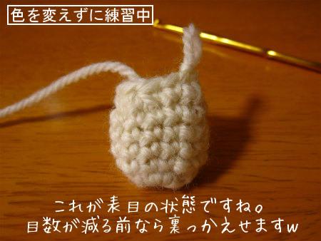 2011-11-23-06_1-6-omoteme.jpg