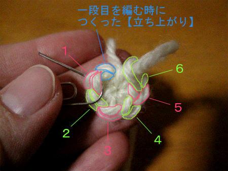 2011-11-23-09_2-2.jpg
