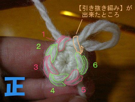 2011-11-23-14_2-7.jpg
