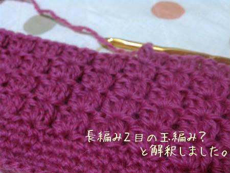 2012-01-14-02.jpg