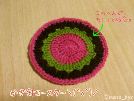 2012-01-24-02.jpg