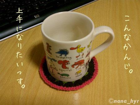 2012-01-24-04.jpg