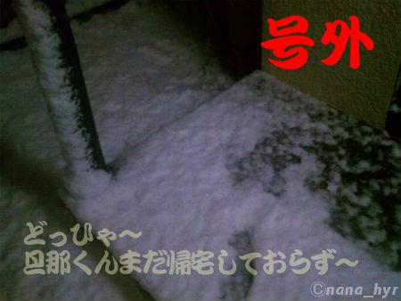 2012-01-24-06-extra.jpg