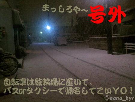 2012-01-24-07-extra.jpg