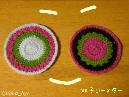 2012-01-29-04.jpg