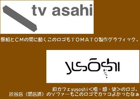 2012-02-04-extra-03.jpg