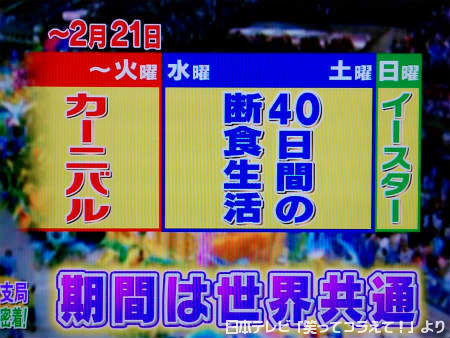 2012-03-17-03.jpg