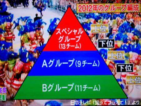 2012-03-17-09.jpg