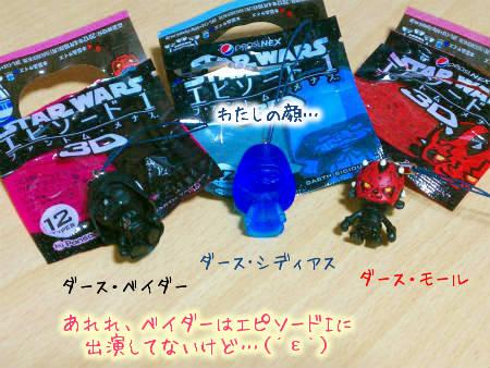 2012-03-26-10.jpg