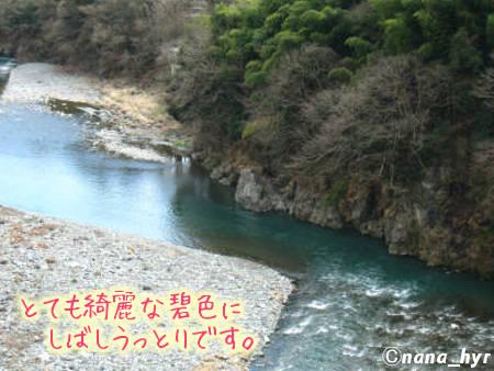 2012-03-27-06.jpg