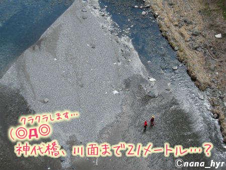 2012-03-27-07.jpg
