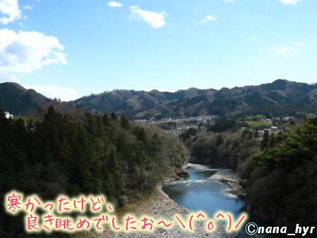 2012-03-27-08.jpg