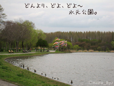 2012-04-23-04.jpg