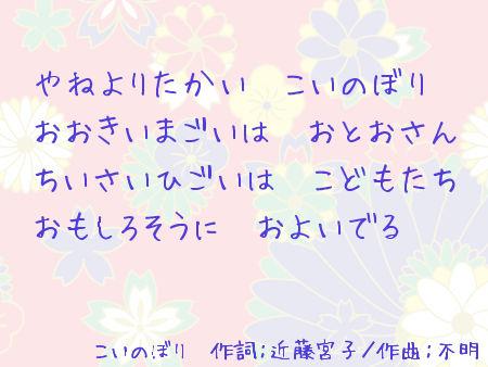 2012-04-23-06.jpg