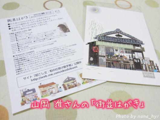 2012-05-24-04.jpg