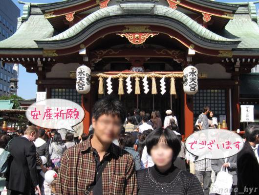 2012-10-18-03.jpg