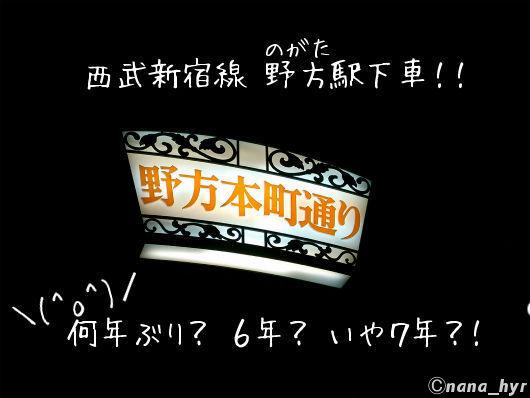 2013-02-04-02.jpg